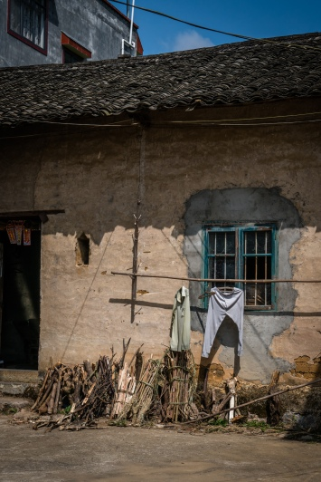 home-choayang-village-guilin-china