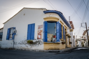 ceramic-shop-larnaca-cyprus