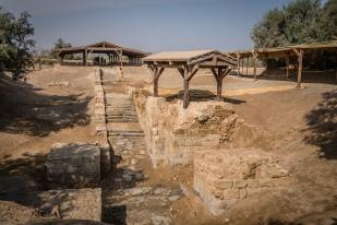 jesus-baptism-site-jordan