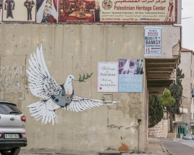 wall-art-dove-vest-welcome-palestine-bethlehem