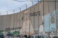 wall-palestine-bethlehem